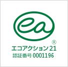 Eco Action 21